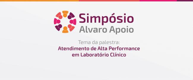 Simposio Alvaro Apoio